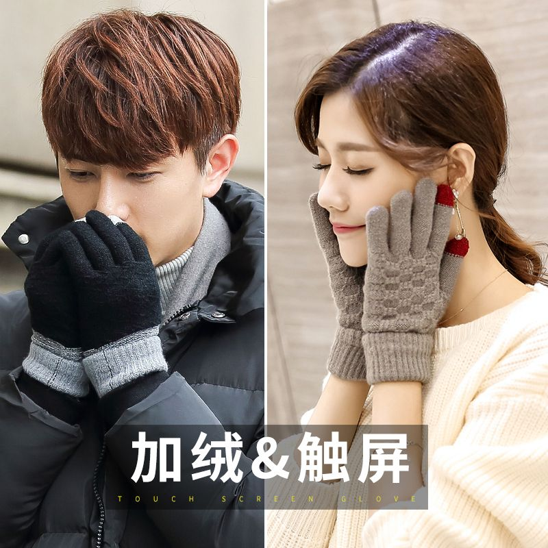 Winter winter play mobile phone warm keeping magic gloves for men students ride thick and plush touch screen couples five finger winter