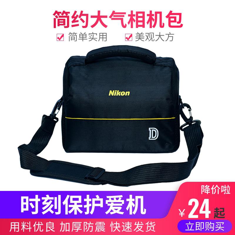 Nikon SLR camera bag single shoulder photography bag d7100 d7200 d750d610d500d5600 thickened shockproof