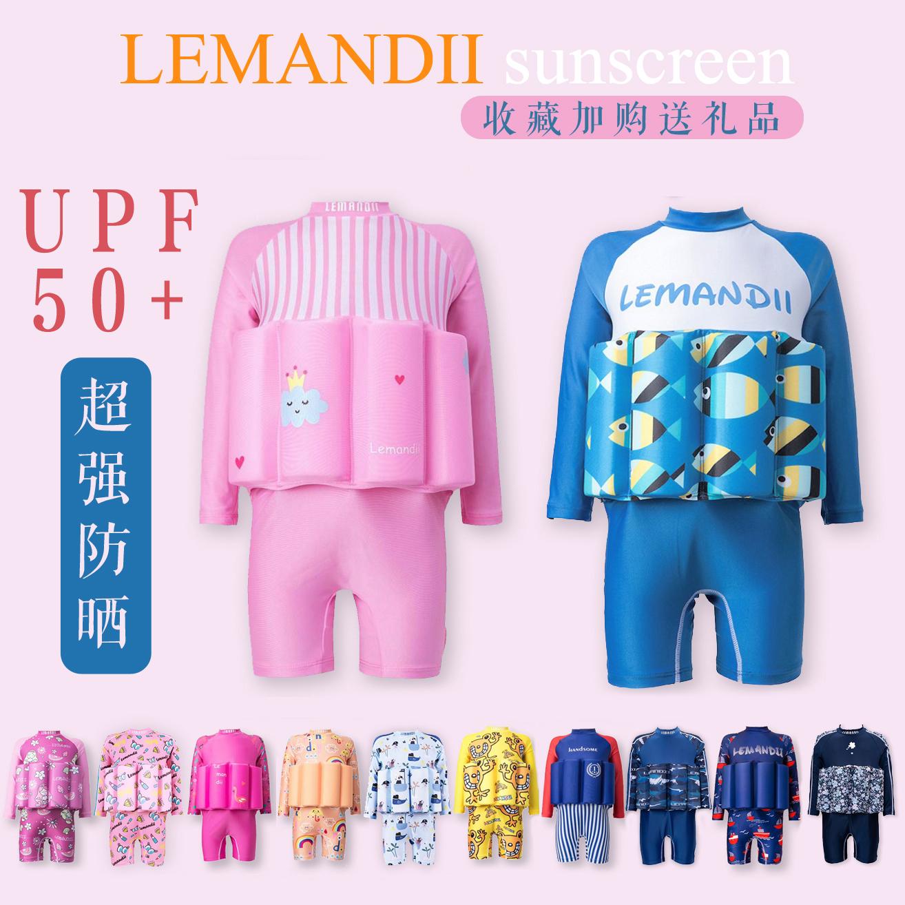 Lemandii Lemandi girls boys floating childrens one-piece sunscreen long sleeve Buoyancy Swimsuit
