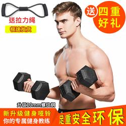 六角固定哑铃足重5kg10公斤20千克男士健身器材家用女士包胶亚玲