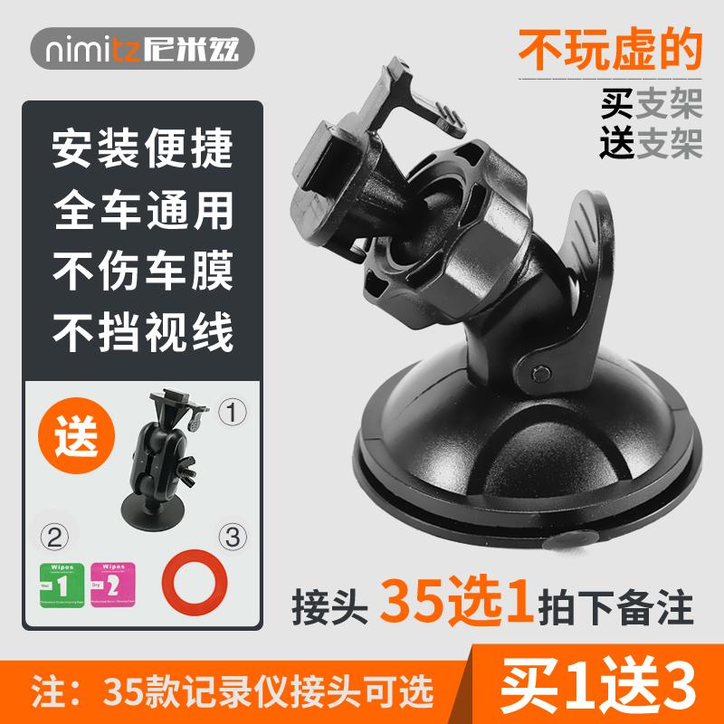 Видеорегистратор для машины фиксированный база вереск степень 360 офис e хорошо небольшой муравей сяоми общий типа чашки всасывания автомобиль