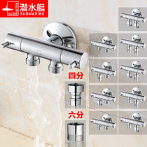 Submarine three-angle valve one into two out of the double effluent washing machine full copper water separator toilet water valve Switch