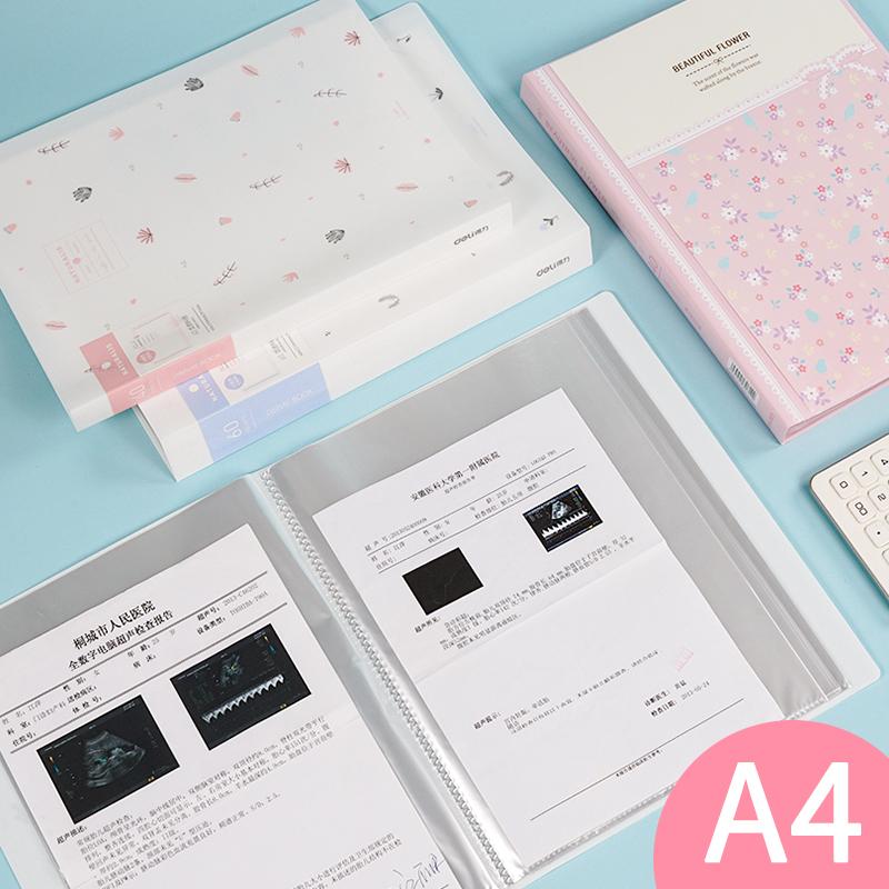 得力孕妇孕检资料文件袋孕期产检检查报告体检B超单病历收纳册夹