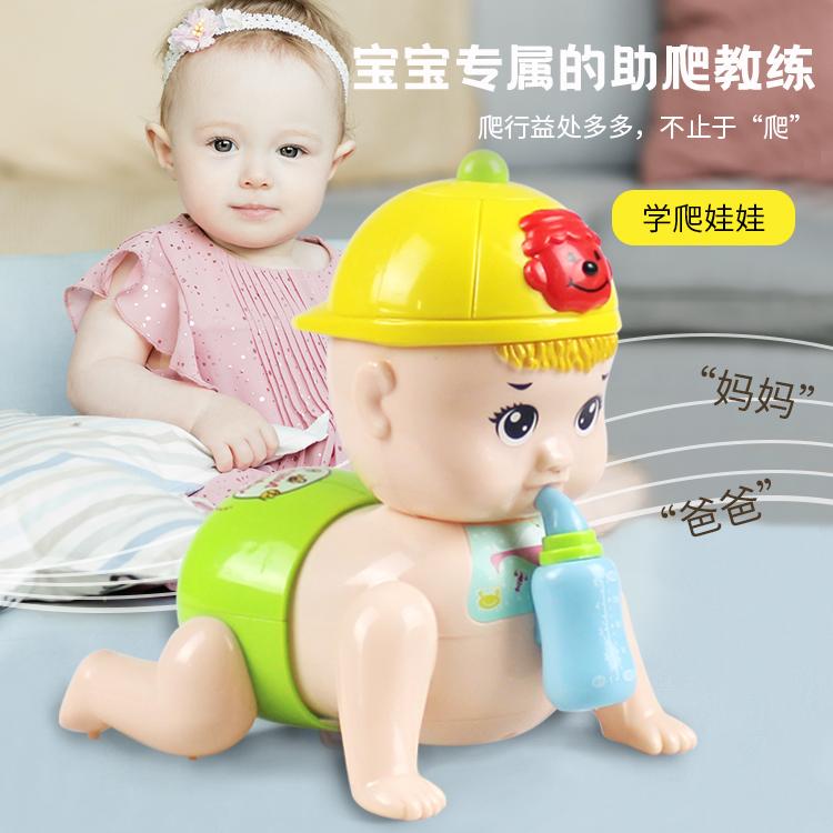 Игрушки для малышей Артикул 598755812529