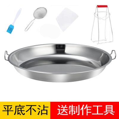 不銹鋼涼皮鑼鑼家用陜西涼皮蒸盤子制作涼皮腸粉工具羅羅平底大號