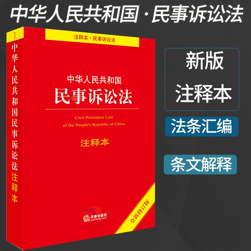 Законы и правила Артикул 563549399446