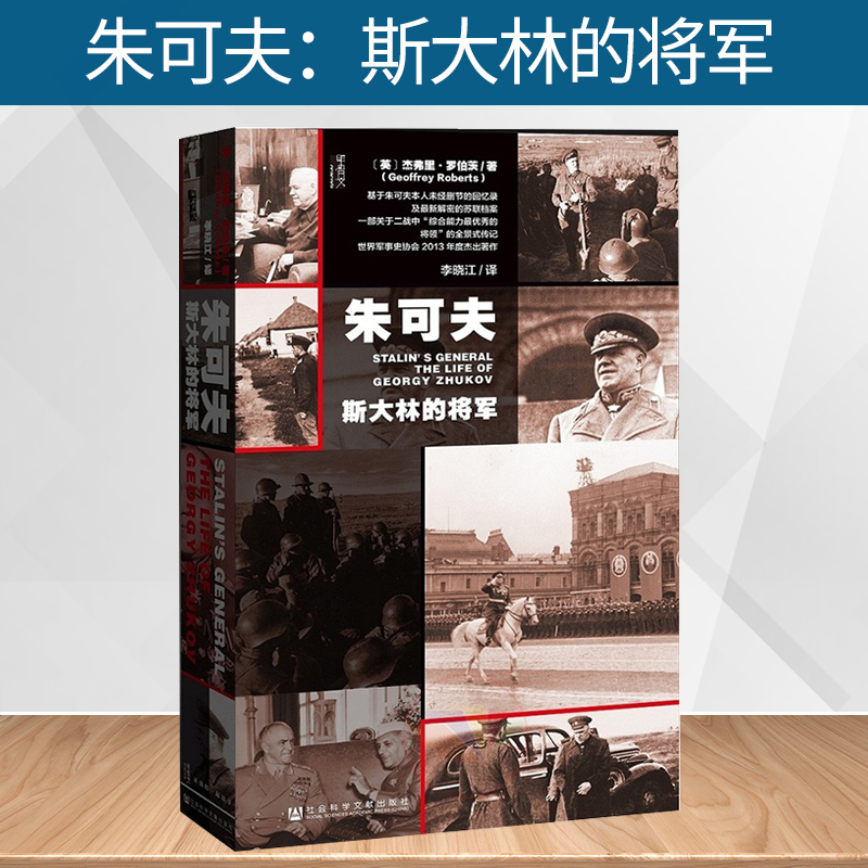 Китайская партийная документация / фотографии Артикул 561265414638