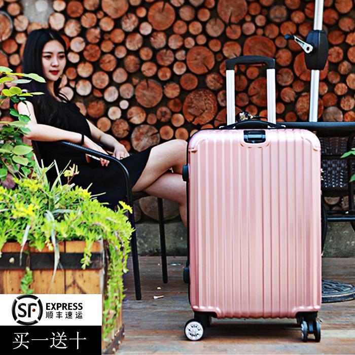 玫瑰金行李箱萬向輪拉桿箱女20寸旅行箱密碼登機箱皮箱子男學生潮