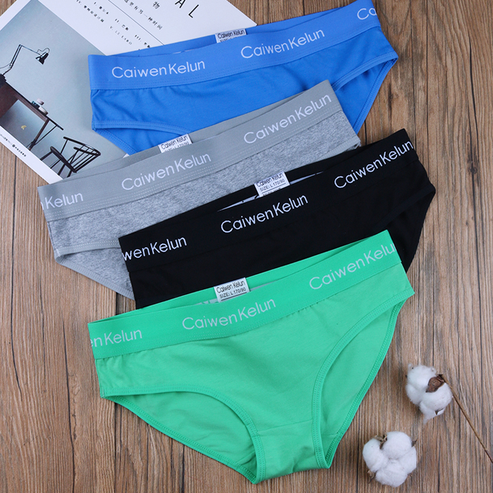 3 gules underpants pure cotton Middle-waisted Cotton sexy Hip Year of fate Low-waisted neutral motion triangle shortsin the Lingerie/Men's underwear/Tracksuit , Briefs  category - from Buy2taobao.com to provide professional Taobao agent buy service
