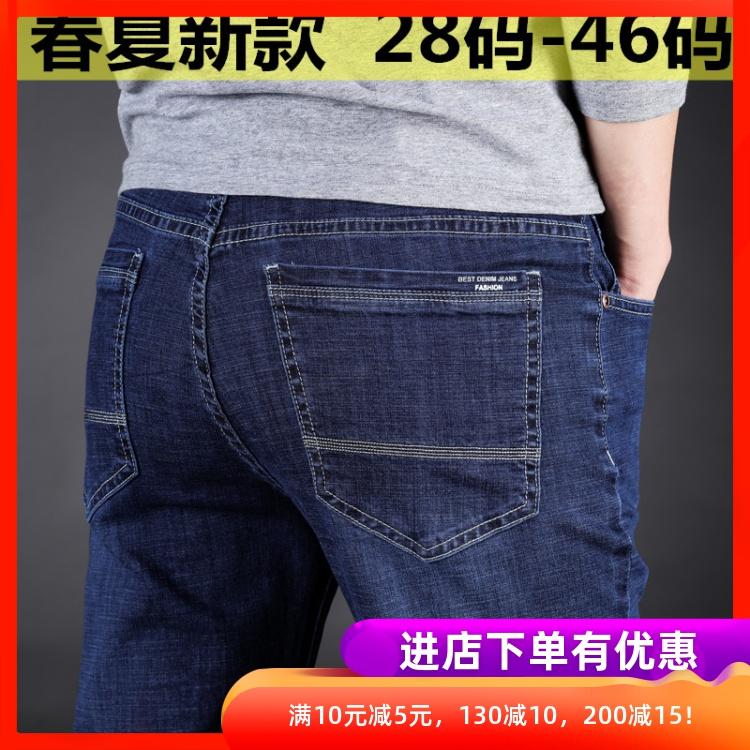 夏季jeans男青年男士直筒牛仔裤券后88.00元