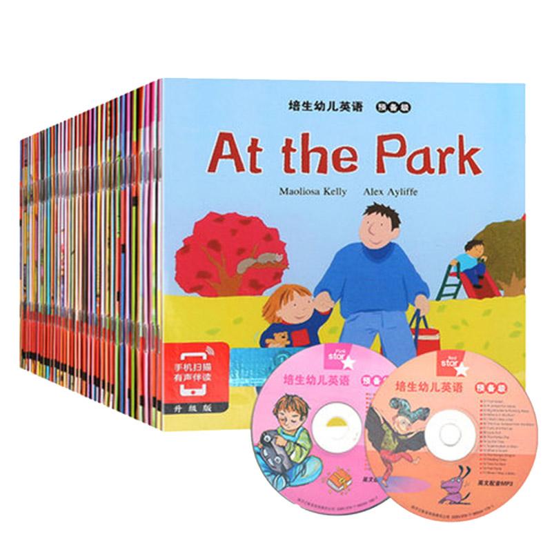 全35册 培生幼儿英语预备级启蒙英语绘本