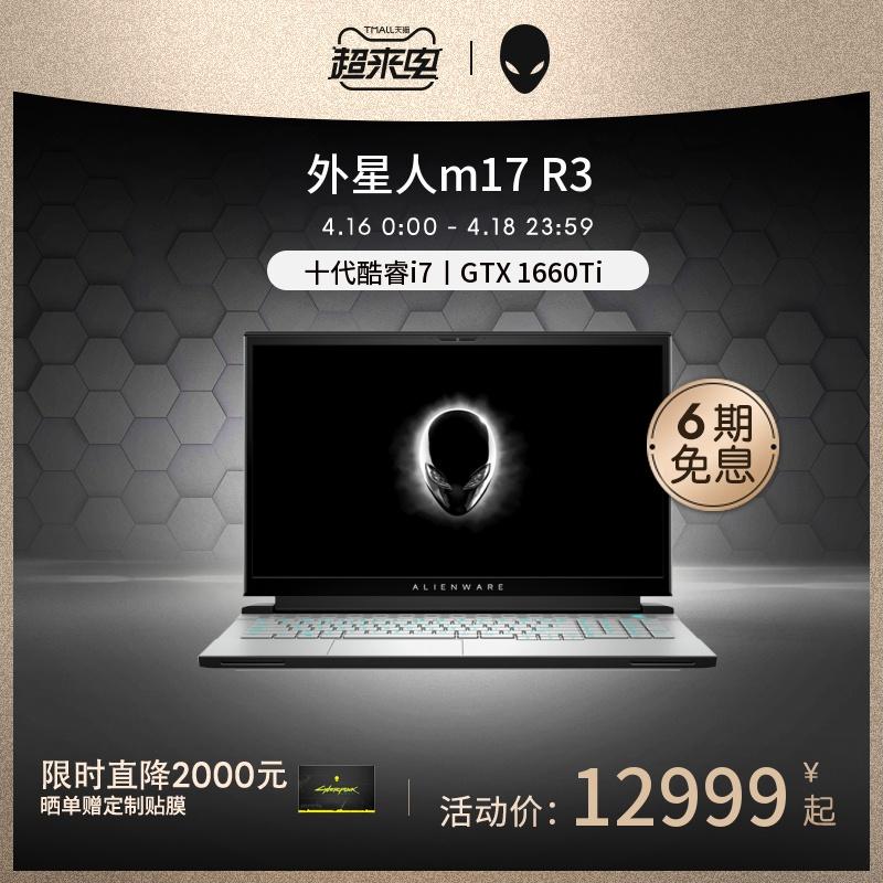 Компьютеры / Вычислительная электроника Артикул 617699761920
