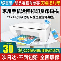 惠普2132家用小型彩色打印机复印扫描一体机可连接手机无线wifi喷墨2332家庭办公学生作业迷你a4蓝牙照片相片