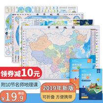 办公室会议室专用大气高清防水覆膜超大米X1.5米2中国地图挂图企业版全新版超大地图2018