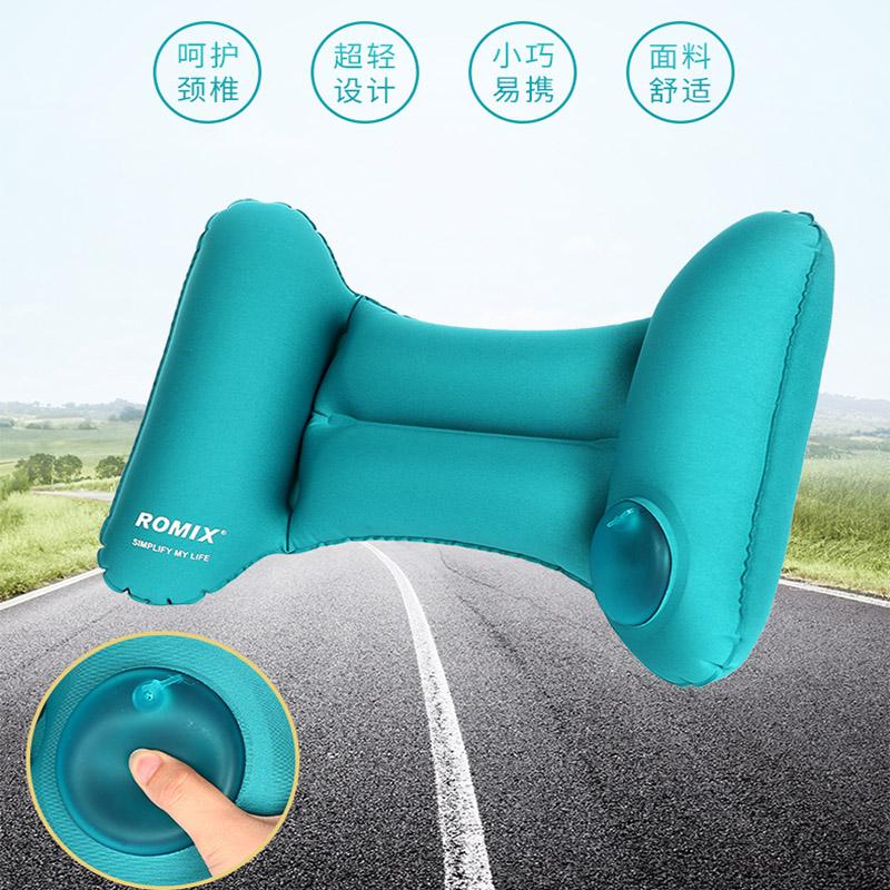 Romix充氣腰枕旅行家居靠枕腰墊按壓式自動充氣靠墊護腰便攜枕
