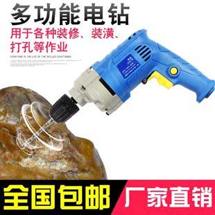 【亏钱冲量】大功率手电钻正反调速电钻多功能家用工具电动螺丝刀