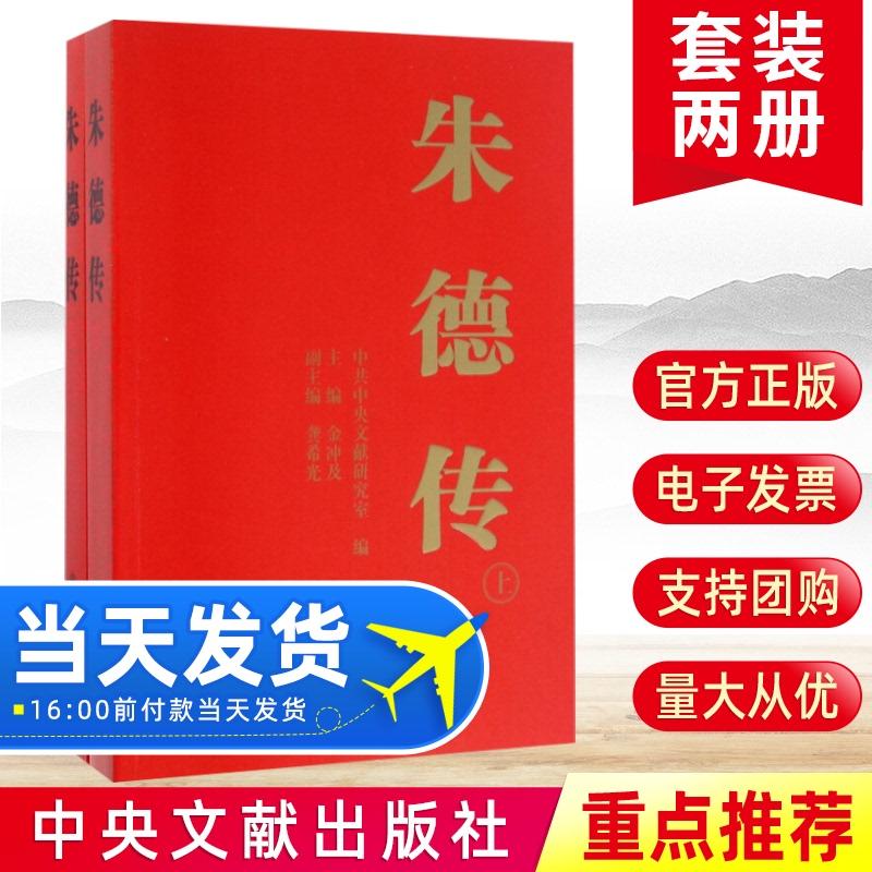 Китайская партийная документация / фотографии Артикул 627638002967