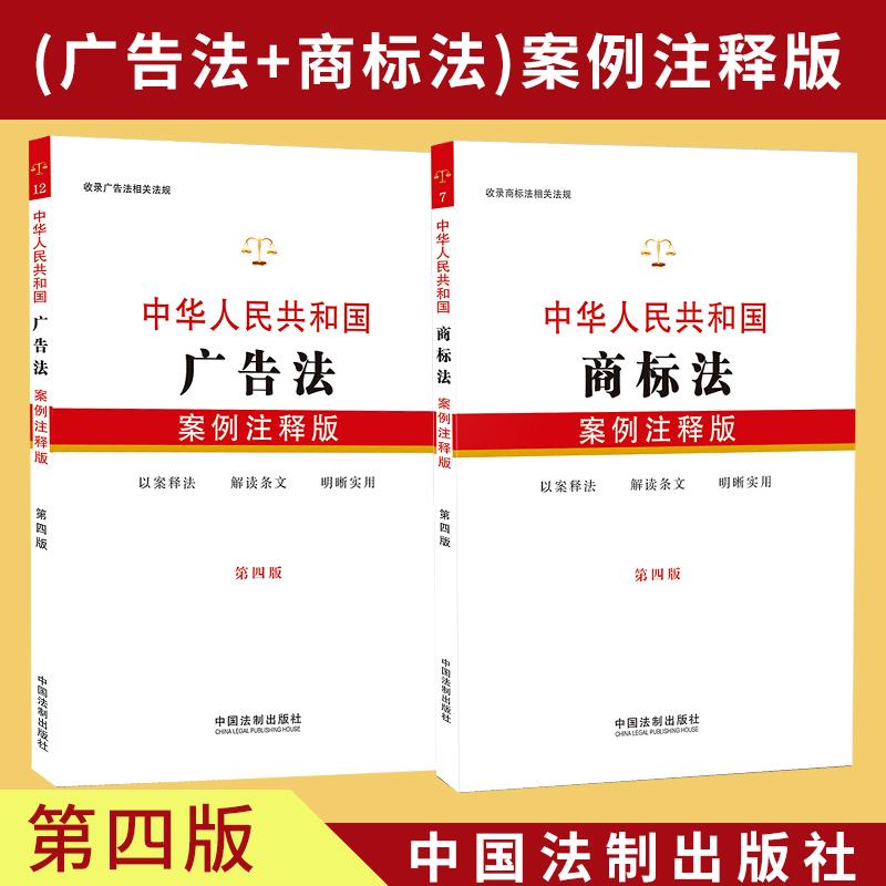 Законы и правила Артикул 600593271160