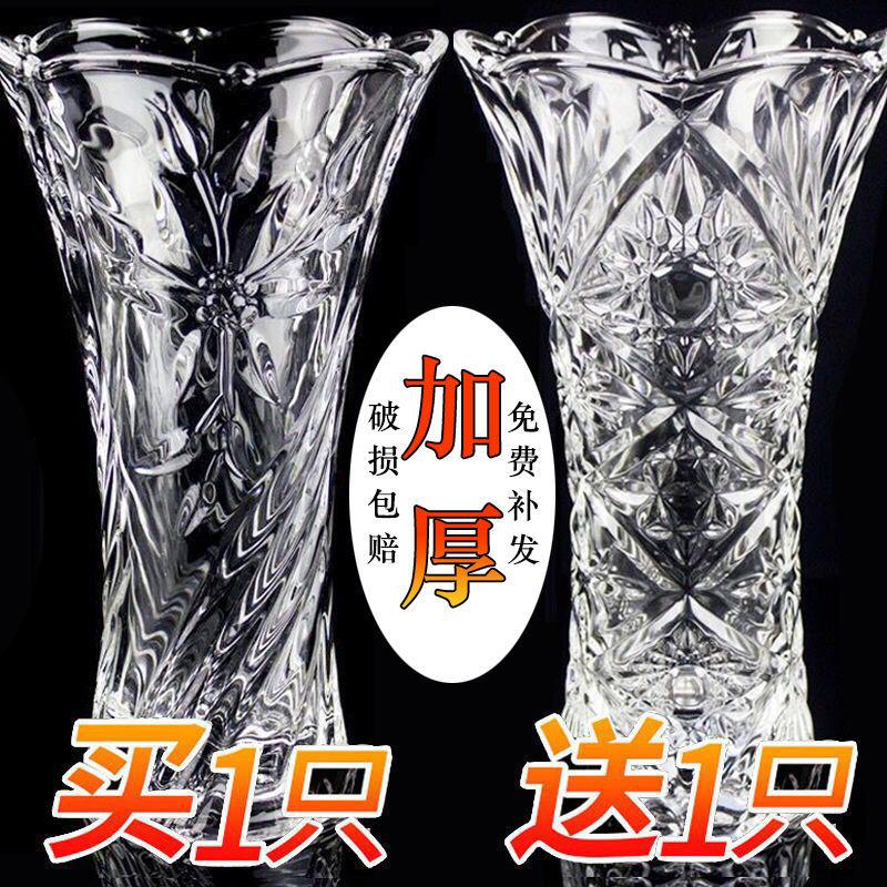 加厚大号花瓶玻璃透明客厅摆件水培植物富贵竹百合插干花陶瓷花瓶
