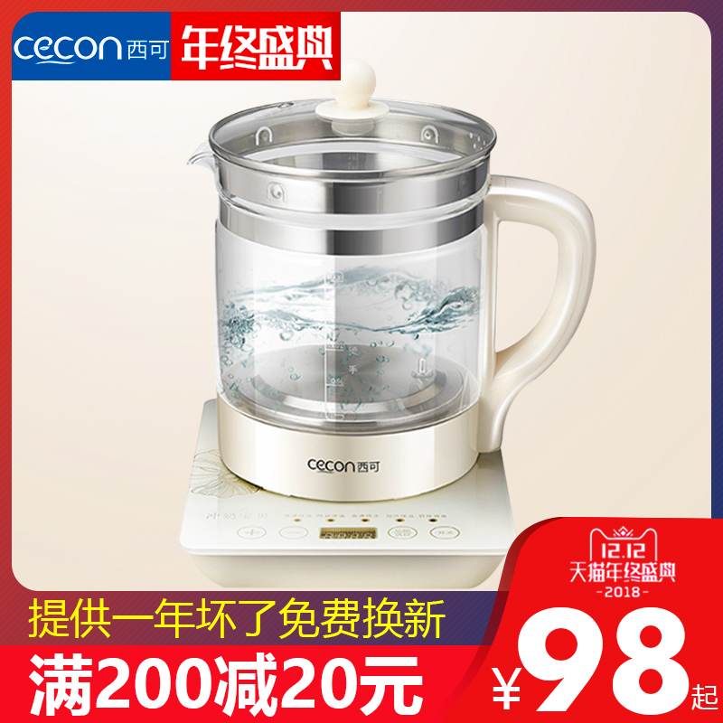 Sike constant temperature hot water kettle, milk warming device, intelligent heat preservation, foam and milk washing machine