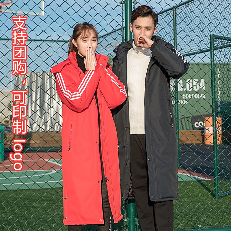 National team sports institute sports cotton overcoat long mens training overcoat thickened over knee winter training cotton clothing work cotton clothing women