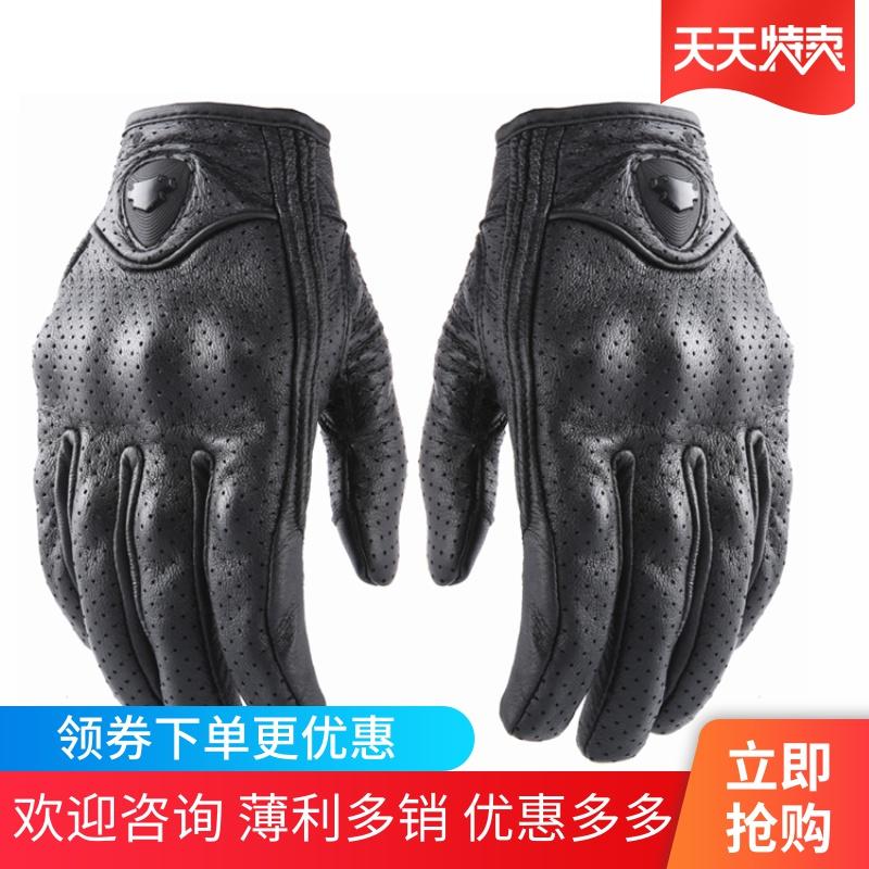 Перчатки мотоциклетные Артикул 558724471952