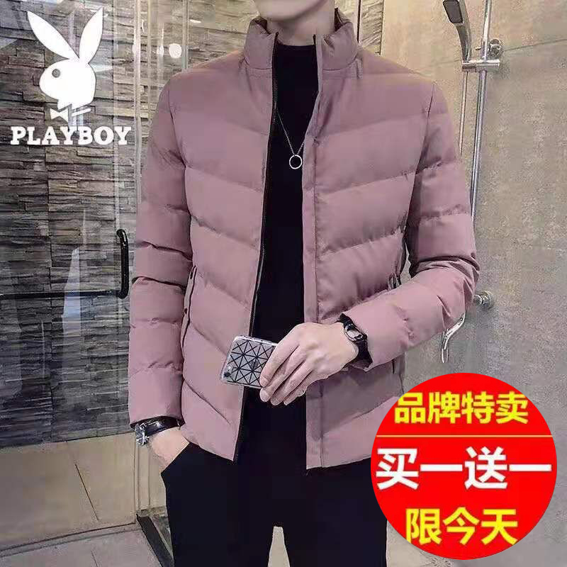 Playboy down jacket men 2020 new winter popular casual stand collar short handsome thickened winter coat