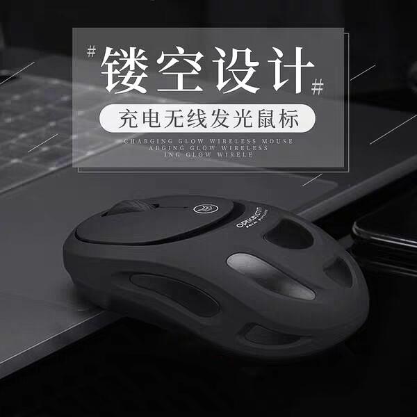 Компьютерные мышки Артикул 591046049166