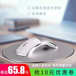 冰狐铝合金充电双模鼠标蓝牙无线鼠标无声静音苹果笔记本电脑女生