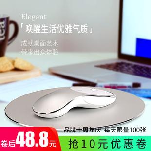 冰狐铝合金无线蓝牙鼠标充电静音男女生便携笔记本台式 ipad鼠标