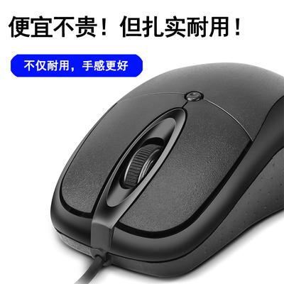 冰狐有线鼠标无声静音笔记本台式电脑通用电竞游戏鼠标有线男女生