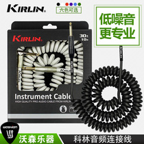 Watson instrument Kirlin Colin Noise-cancelling speaker effect phone line Stretch Spring line guitar cable