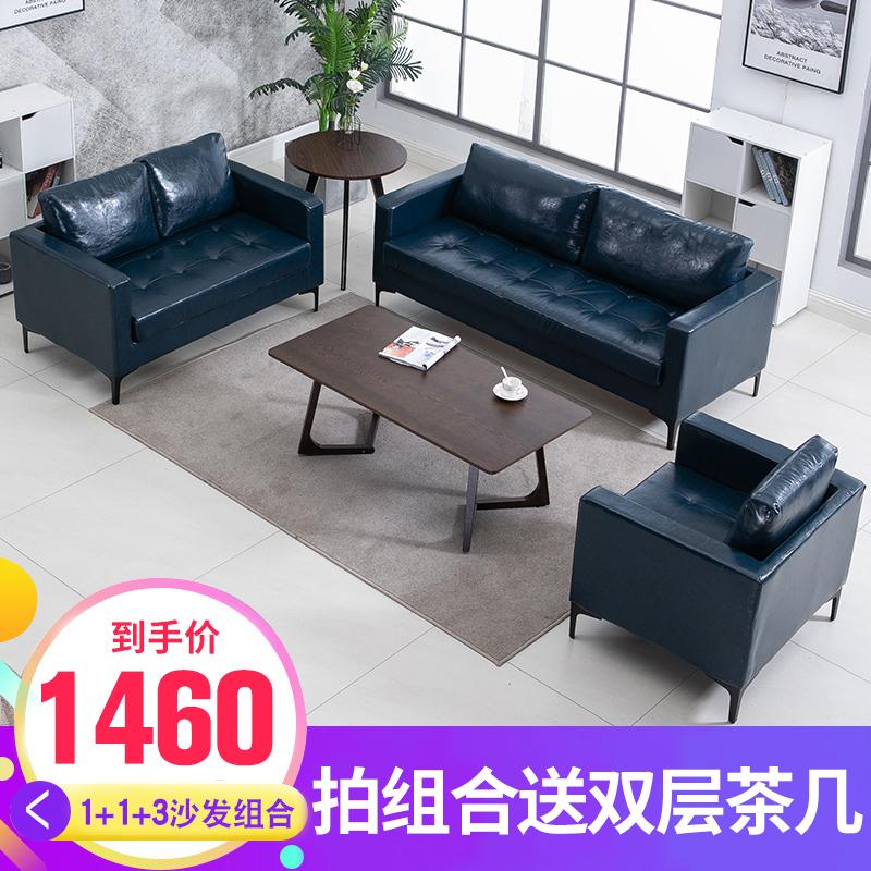 (用180元券)组合套装现代简约商务办公沙发茶几