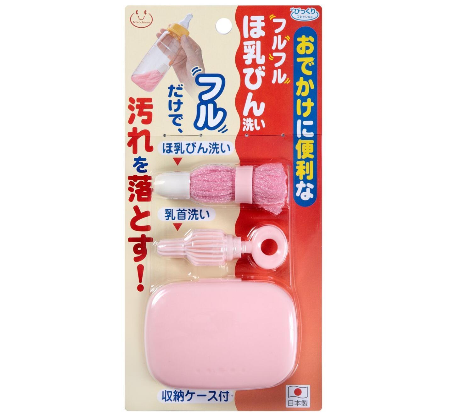 Сейчас в надичии япония путешествие портативный бутылка кисти мини бутылка кисти ниппель щетка ремень получить каролина коробки