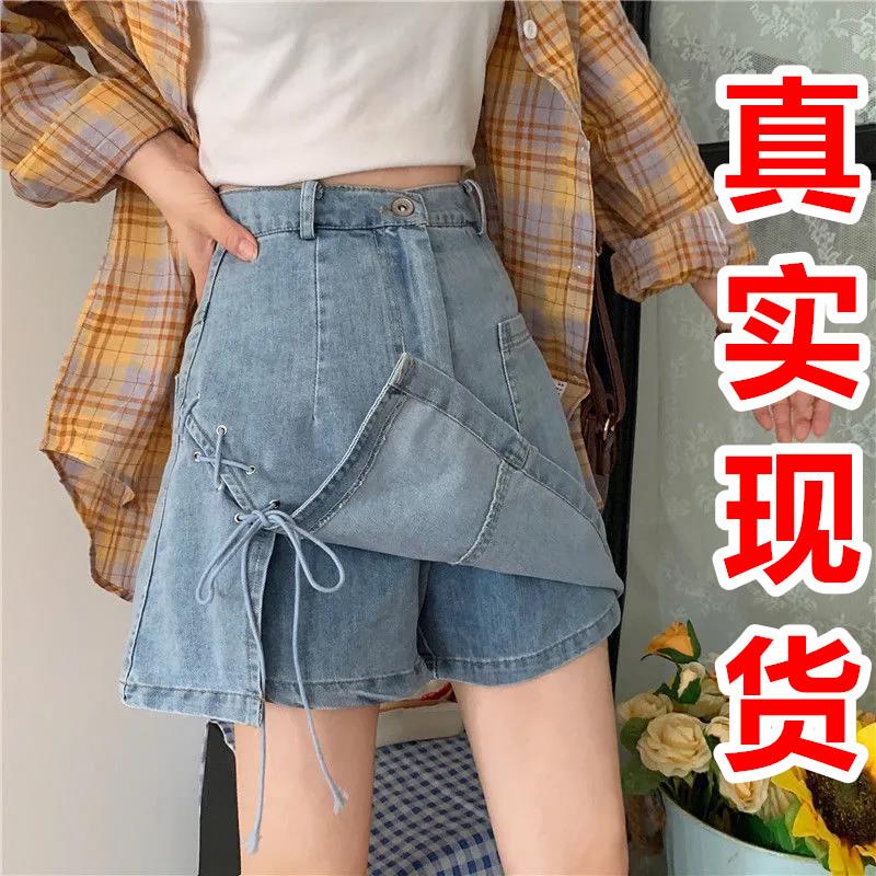 大码绑带设计感裙子夏开叉牛仔半身裙胖妹妹mm高腰不规则a字短裙