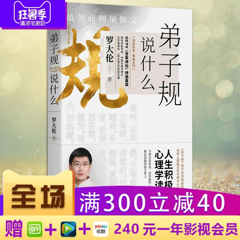 Здоровье / Психология Артикул 581002585255