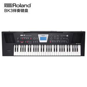 roland罗兰bk-3智能自动伴奏电子琴