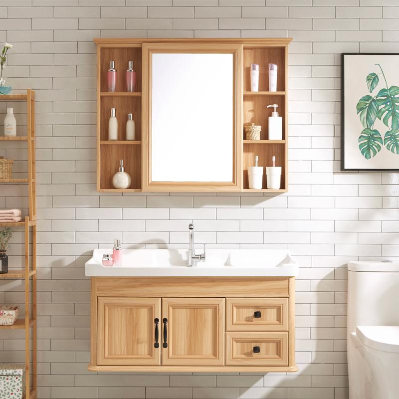 碳纤维组合北欧现代简约卫浴室柜(用1元券)