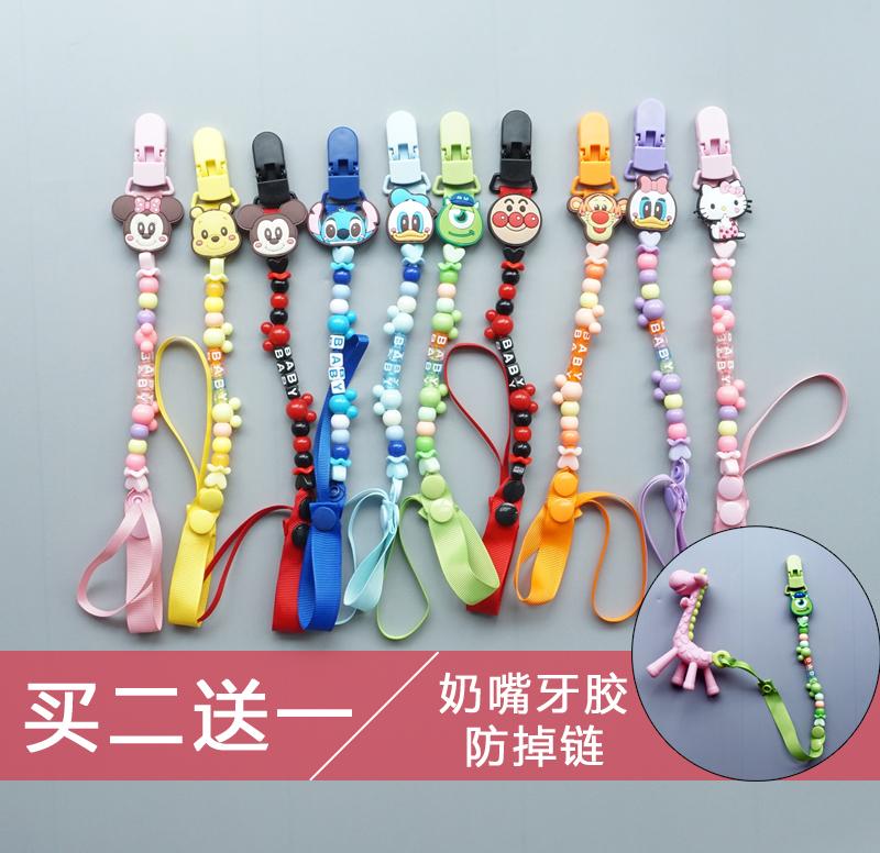 Детские соски / Игрушки для прорезывания зубов Артикул 597444714598