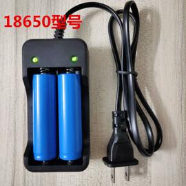 18650锂电池充电器3.7V4.2强光手电筒锂电池充电器充满自停转绿灯图片