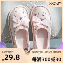 月子鞋9月份夏薄款产后软底包跟孕妇鞋夏天产妇厚底月子拖鞋夏季
