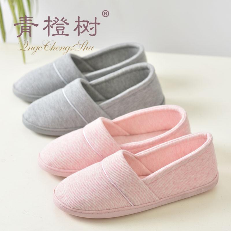 月子鞋夏薄款秋季软底包跟产妇鞋孕妇产后拖鞋夏季透气厚底拖鞋