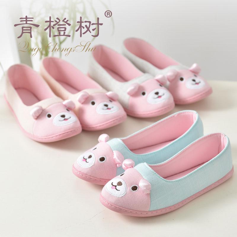 青橙樹夏天月子鞋 春夏孕婦拖鞋薄款軟底防滑產婦產後鞋包跟
