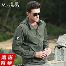 执政官户外战术防晒服运动风衣男夏季超薄透气速干皮肤冲锋衣外套