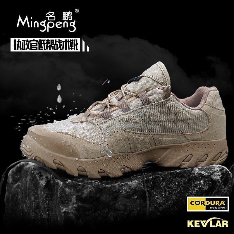 Обувь в стиле милитари Артикул 535526794288
