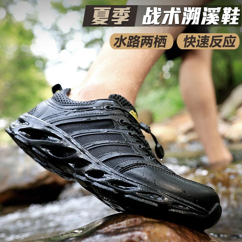Обувь в стиле милитари Артикул 597250291243