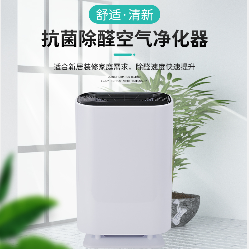Air purifier, household appliances, bedroom, office, smoke and dust removal