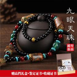 正品九眼天珠吊坠天然西藏真品项链男潮玛瑙石绿松玉髓复古女藏珠