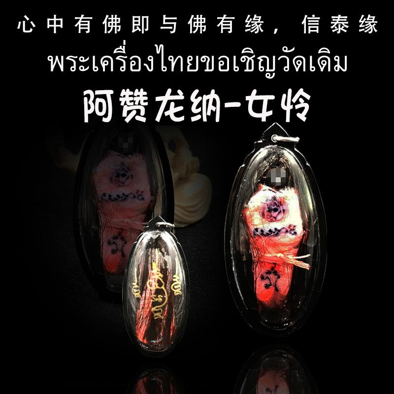 Буддийские принадлежности Артикул 633538983672