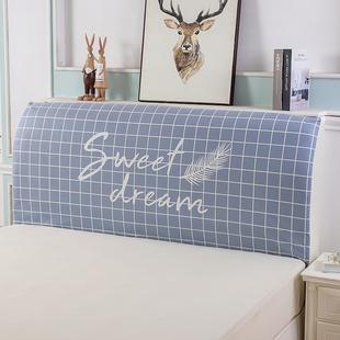 床头罩1.5米1.8简约现代防尘罩